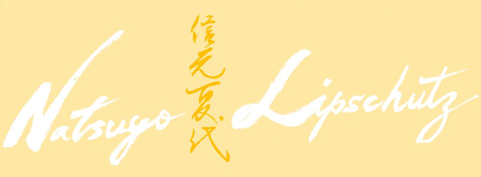 Natsuyo-Logo-v2