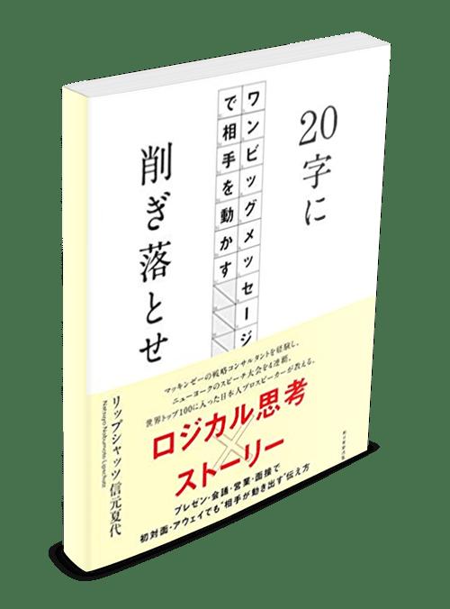 amazon-book